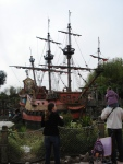 Captain Hook's ship